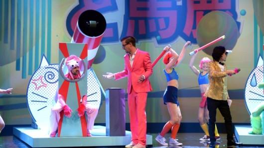 Joko und Klaas präsentieren die japanische Spielshow Der Schöne und der Dumme - Bijo to Baka. Die Show fiel beim Publikum durch.