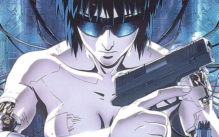 "Anime-Kult aus dem Jahre 1995: das Artwork zu Mamoru Oshiis ""Ghost in the Shell"""