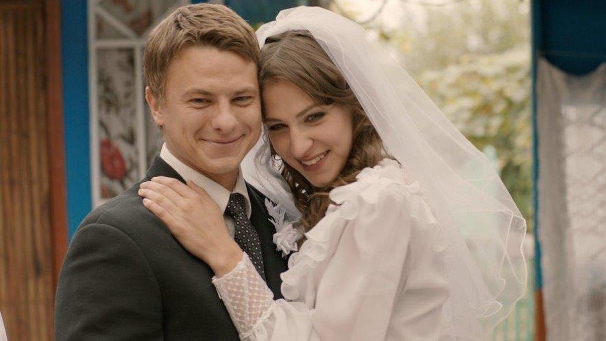 Glückliches Brautpaar: Georg (Pasha Antonov) und Lena (Natalia Belitski)